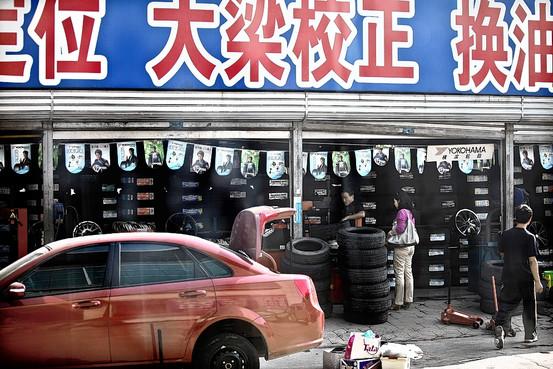 negozio pneumatici cinesi
